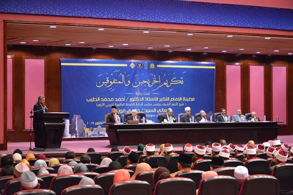 Berasal dari 7 Negara yang Berbeda, 8 dari 319 Wisudawan Meraih Predikat Mumtaz