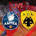 Λάρισα - ΑΕΚ (LIVE)