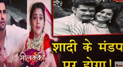 Molkki Written Update: Purvi's memory will return to the wedding mandap