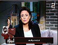 برنامج انتباه حلقة يوم الخميس 13-7-2017 مع منى عراقي وحلقة خاصة لكل الزهقانين و الشمتانين فى مصر