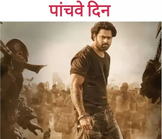 5th-day-saaho-box-office-collection-and-review