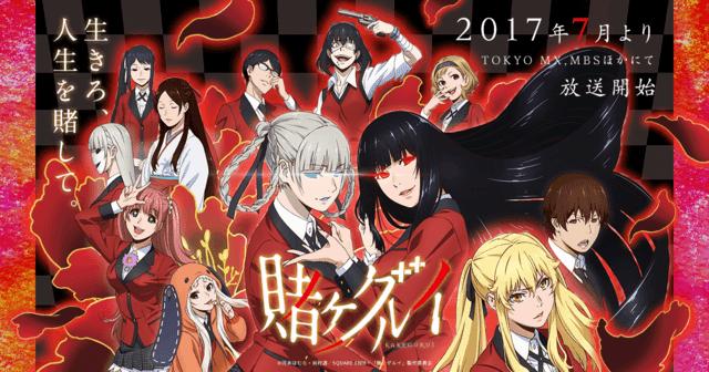 anime tentang perjudian di sekolah