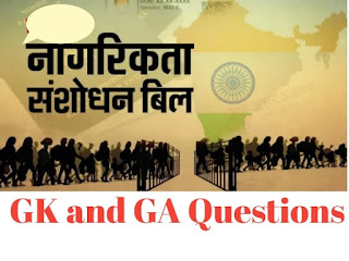 citizenship-amendment-act-current-gk-hindi