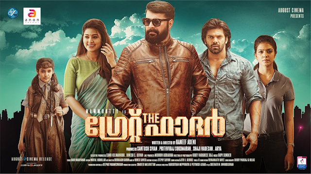 the great father cast, the great father malayalam movie online, the great father full movie, the great father malayalam movie download 720p, mallurelease