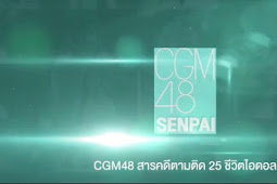 CGM48 Senpai Ep 07 ENG SUB INDO HDTV Update