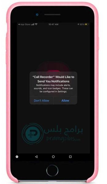 قبول اشعارات تطبيق مسجل المكالمات للايفون