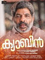 cabin malayalam movie cast, the cabin movie, ronna joe, cabin 2021, cabin malayalam movie release date, cabin malayalam movie cast, mallurelease