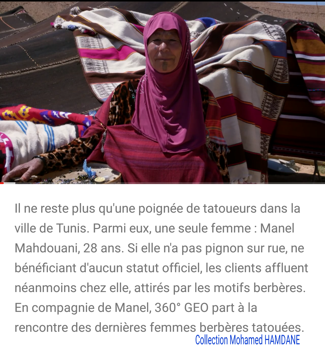 Culture Et Patrimoine De Tunisie En Images Mohamed Hamdane ثقافة