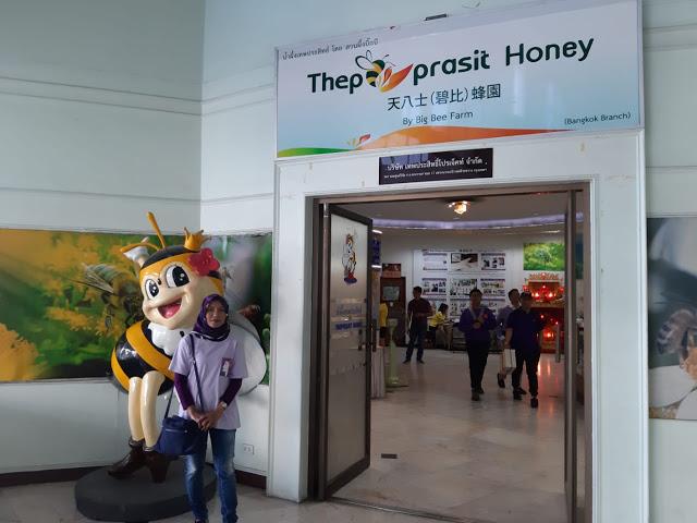 Thep-prasit Thai Honey