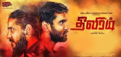 Theeviram 2020 Tamil Full Movies Free Tamilrockers 480p