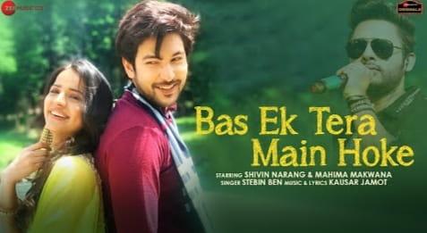 Bas Ek Tera Main Hoke Lyrics in Hindi - Stebin Ben