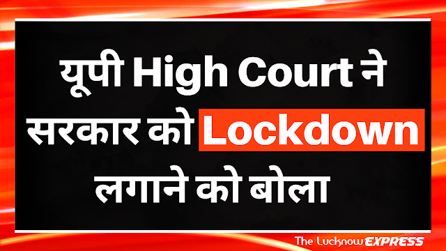 Lockdown Alert : Total Urgent Information in 25 Points