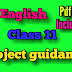 Project english 2018-19 (internal assessment)