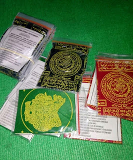 sapu tangan rajahan tulisan arab warna hijau merah dan hitam