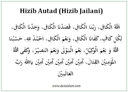 hizib autad teks arab dan latin lengkap dengan arti indonesia