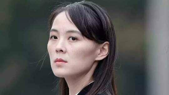 Kim Jong Un's sister shoots North Korean high official