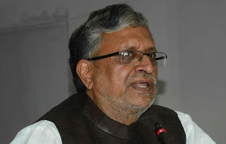 illegal-property-which-thought-sushil-modi