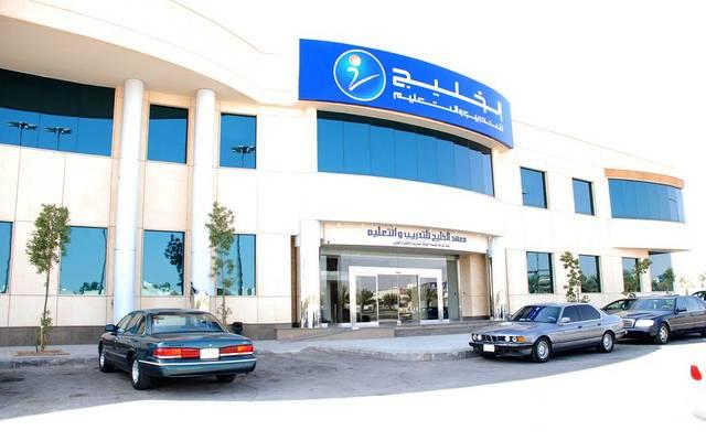 وظائف الخليج للتدريب والتعليم السعودية 1442