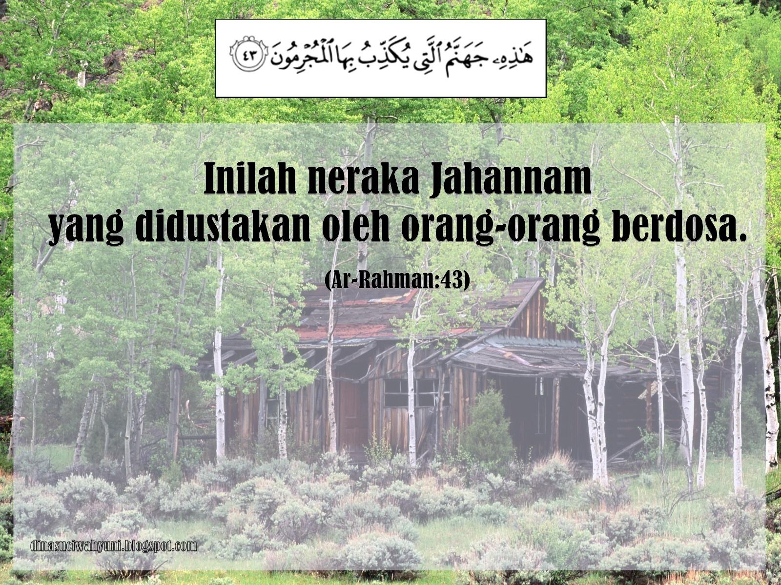 Surat Ar Rahman Yang Maha Pemurah Dan Terjemahannya Dalam Bahasa Indonesia Jdsk