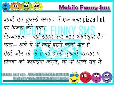 FUNNY PUNJABI JOKES, FUNNY HINDI PUNJABI JOKES