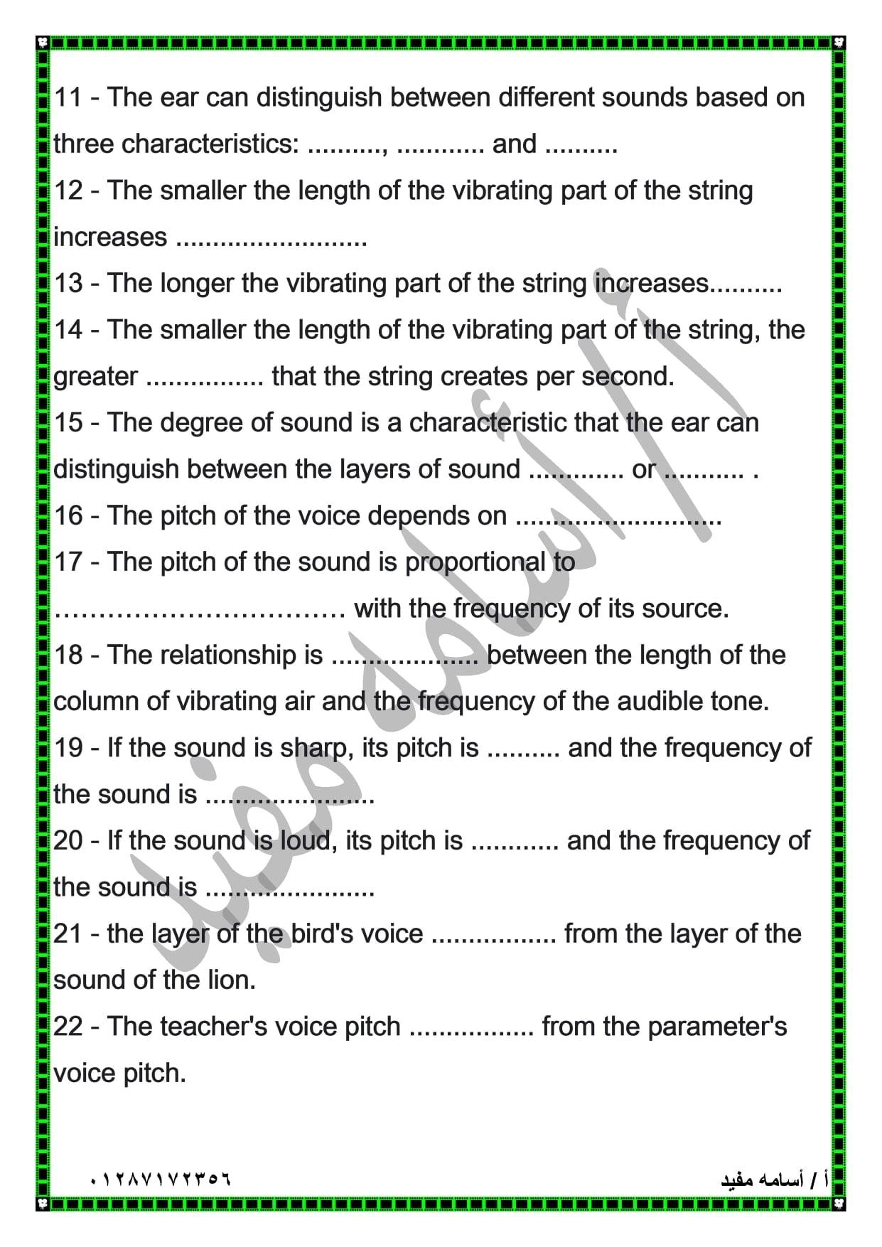 مراجعة علوم باللغة الانجليزية للصف الثاني الاعدادي لغات ترم ثاني بالاجابات 3