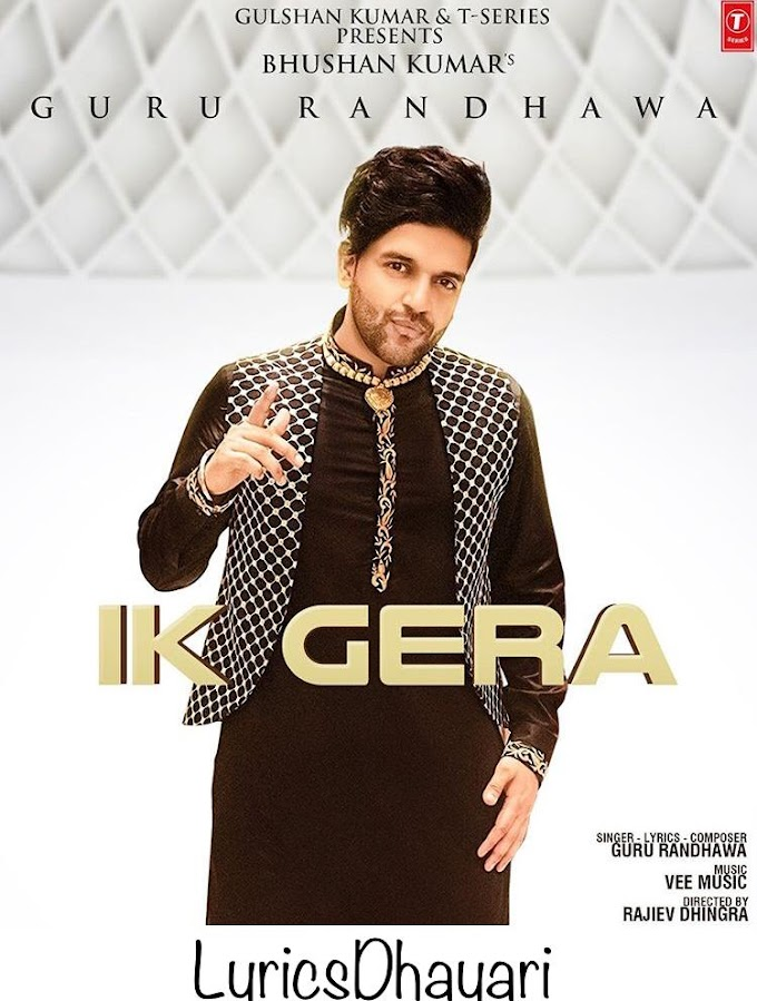 IK GERA Song Lyrics | Guru Randhawa | Punjabi Song | Lyricsdhayari