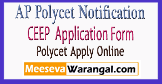 POLYCET (CEEP) Notification 2018 Online Application Form Hall Tickets Download