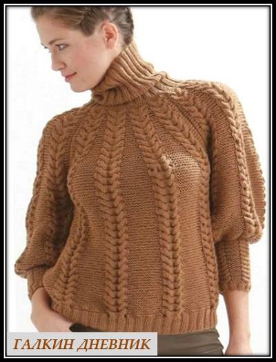 pulover-dlya-jenschin-spicami | pletení | kudumine | 編み物