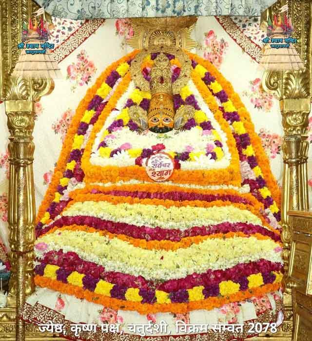 khatu shyamji ke aaj 9 june 21 ke darshan