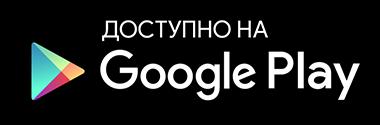 Спасибо Сбербанк приложение для Android