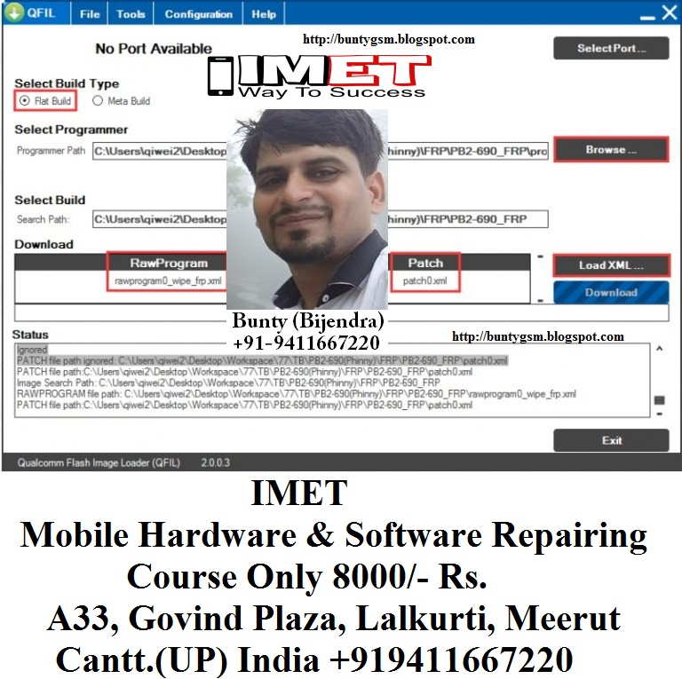 Lenovo PB2-690 FRP Lock Remove Solution Without Box - IMET Mobile