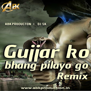 Gujjar Ko Bhang Pilayo Go - Abk Production