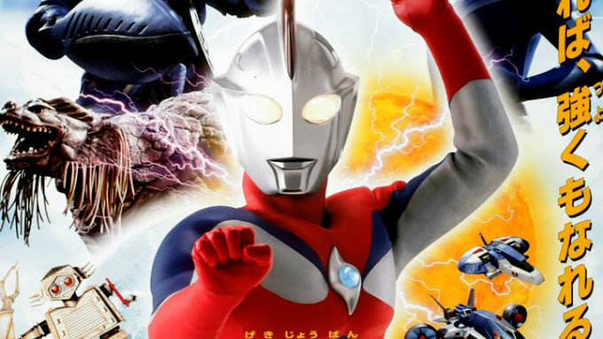 Ultraman Cosmos: The First Contact Subtitle Indonesia