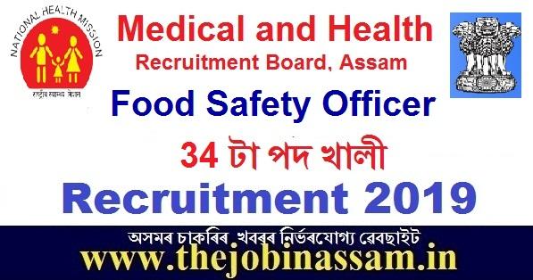 M & H Recruitment Board, Assam Recruitment 2019: Food Safety Officer [34 Posts]