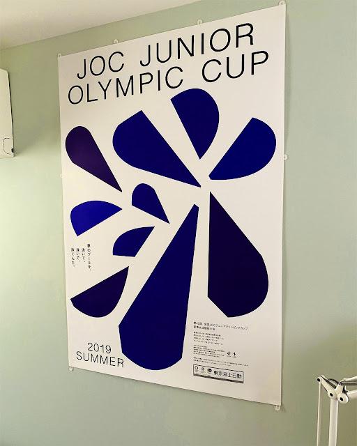 JOC JUNIOR OLYMPIC CUP ポスター