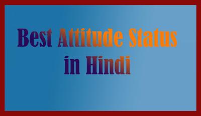 attitude-status-hindi