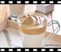 https://caroleasylife.blogspot.com/2020/04/dalgona-coffee.html