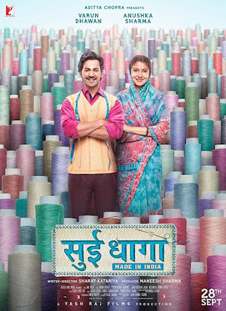 Poster Of Bollywood Movie Sui Dhaaga: Made in India 2018 300MB Pdvd Full Hindi Movie