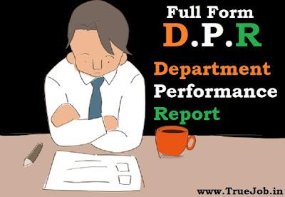 DPR-full-form