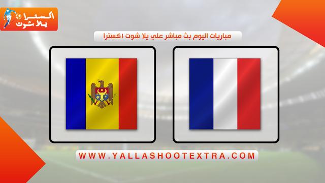 مباراة فرنسا و مولدوفيا 14-11-2019 في تصفيات اليورو 2020