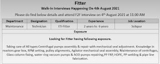 Sri Krishna Pharmaceuticals Limited Recruitment ITI Holders || Walk-In Interviews on 4th August 2021
