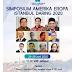 Digitalisasi Jadi Fokus Diskusi Simposium Amerika Eropa