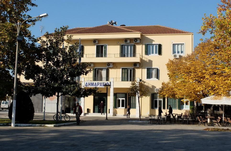 Εγκρίθηκε η δημοπράτηση από την Περιφέρεια Θεσσαλίας για την ενεργειακή αναβάθμιση του Δημαρχείου Παλαμά