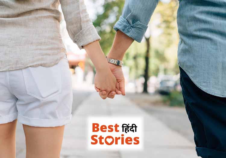 Love Story Kahani Hindi