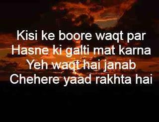 waqt shayari images in hindi