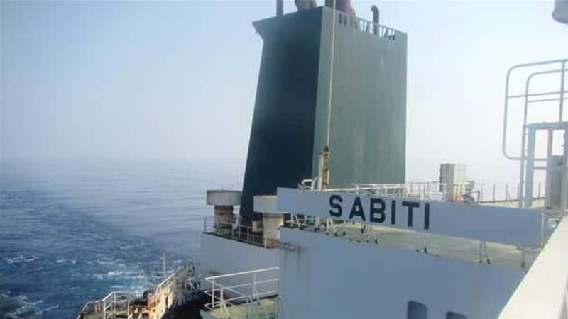Iran decries 'cowardly attack' on oil tanker off Saudi coast