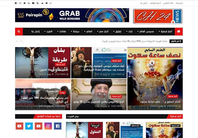 Ch24 News