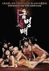 The Forbidden Legend Sex and Chopsticks บทรักอมตะ ภาค 1 [18+]