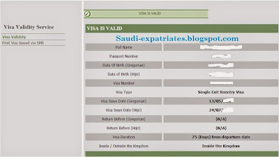 SAUDI EXIT RE ENTRY VISA