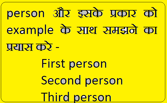 Definition of person in hindi example